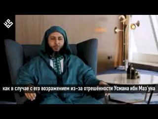 Шайх Саид аль-Камали  | Срединный путь