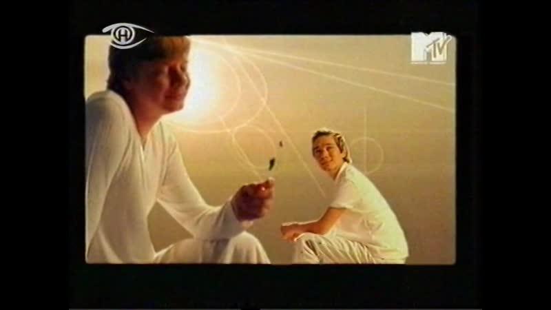 Иванушки Int. - Иволга (MTV Россия) (Нирэя (Гомель), 2007)