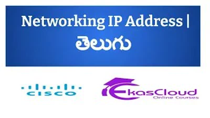 Networking IP TELUGU