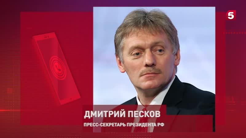 ВКремле отреагировали напост Марии Захаровой о«допросе» Вучича
