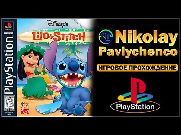 Disney s Lilo Stitch Lilo Stitch Trouble in Paradise