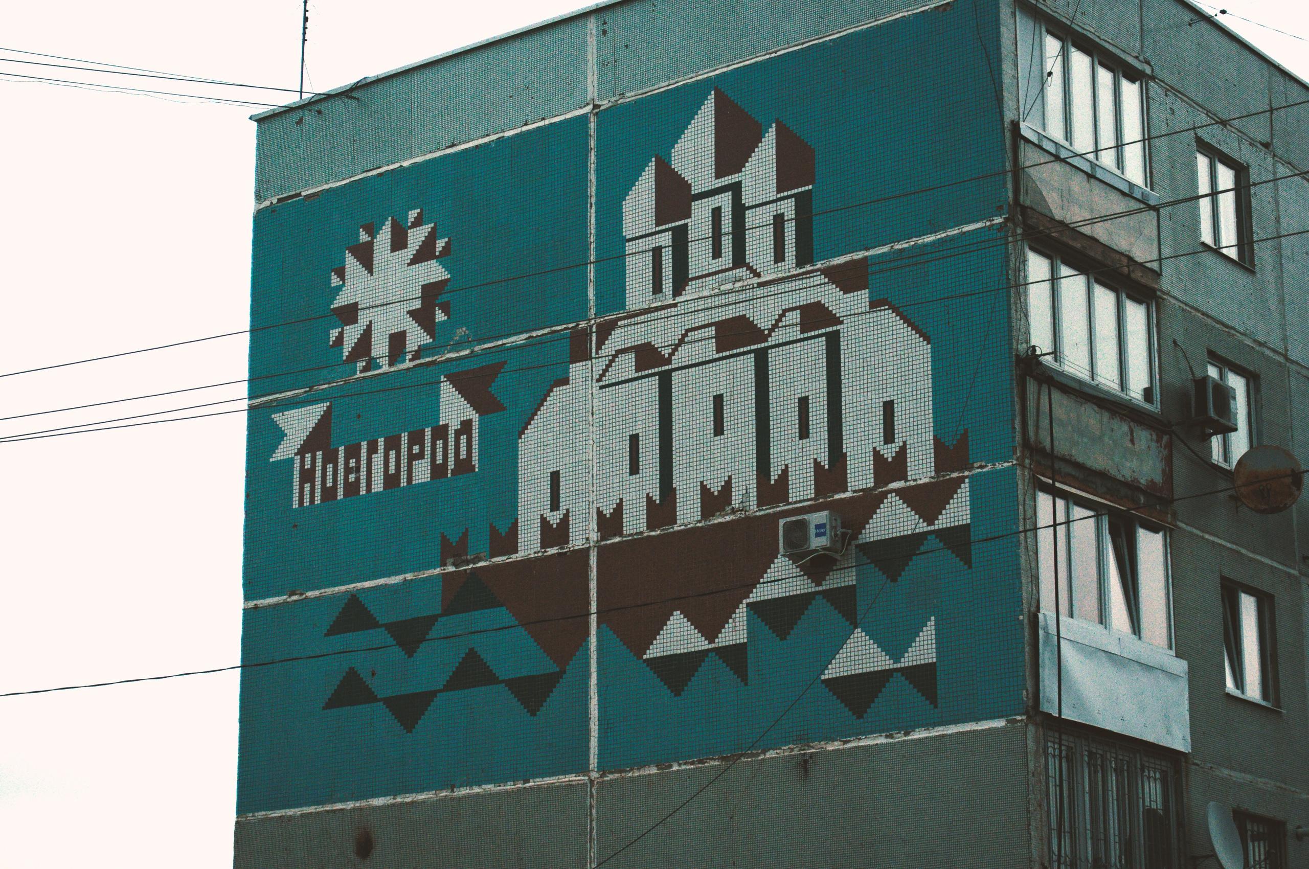 Крым - фото - Фото