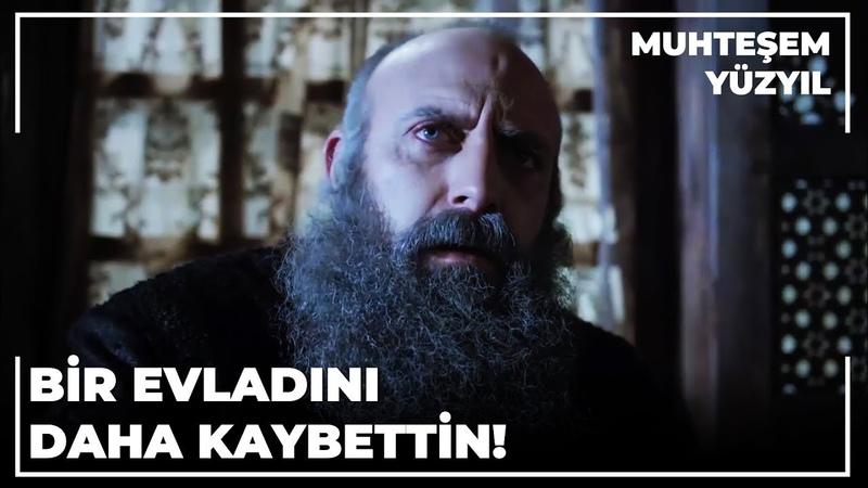 Süleyman Bayezid'in Vefat Haberini Aldı Muhteşem Yüzyıl