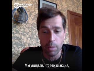 """Лидер группы """"Ногу свело"""" о протестах в Москве"""