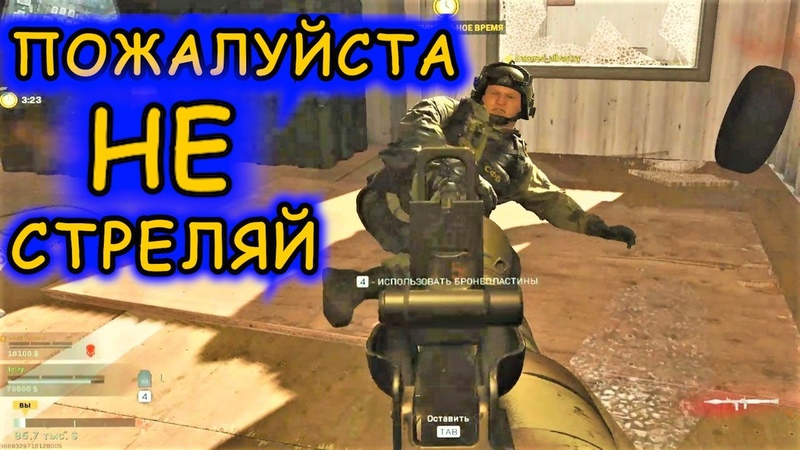 СМЕШНЫЕ МОМЕНТЫ Call of Duty