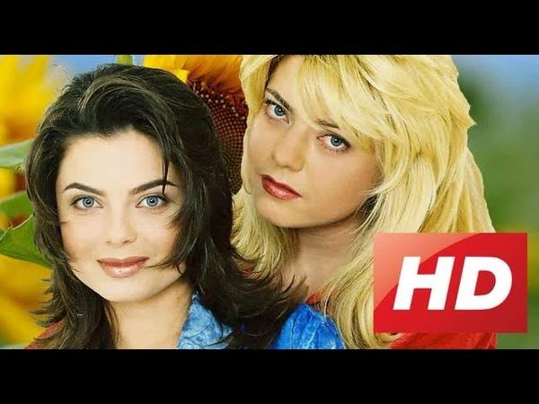 HD Наташа Королева и Руся - Две сестры (1992 г.)
