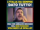 MATTEO SALVINI: L'ITALIA È SEMPRE STATA GENEROSA, NON MERITA LE BRICIOLE!