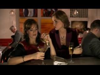 Dead at 17 (2008) - Barbara Niven John Bregar Justin Bradley Matthew Raudsepp Kyle Switzer Catherine Mary Stewart