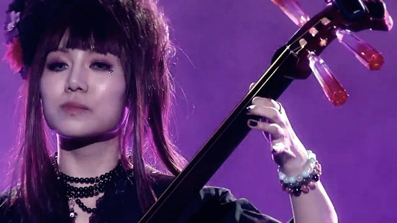 Wagakki Band 焔 Homura 暁ノ糸 Akatsuki no Ito 1st JAPAN Tour 2015 Hibiya Yagai Ongakudo