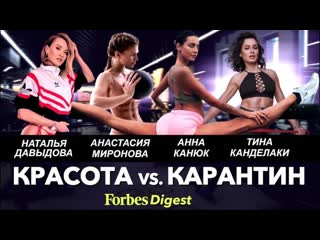 Как Тина Канделаки, Анастасия Миронова, Анна Канюк и Тетя Мотя качают в прямом эфире