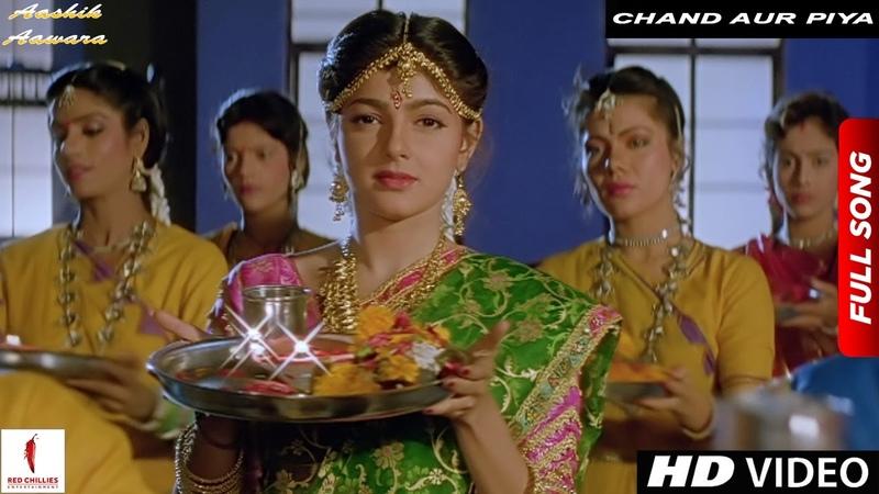 Chand Aur Piya Full Song HD Aashik Aawara Saif Ali Khan Mamta Kulkarni