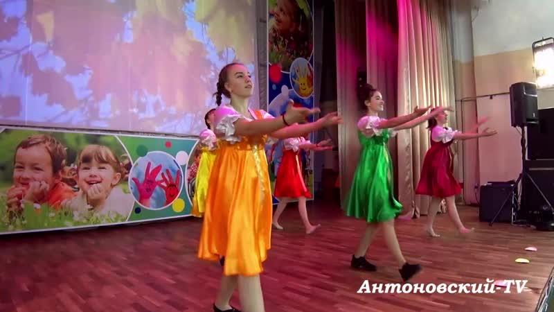 ЗОЛ Антоновский Сбор Урожая Танец Вожатых