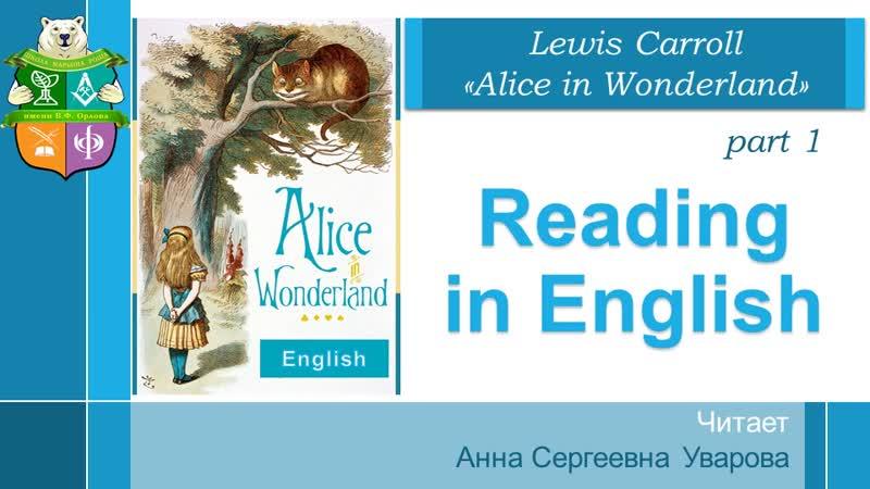 Read English Alice in Wonderland part 1