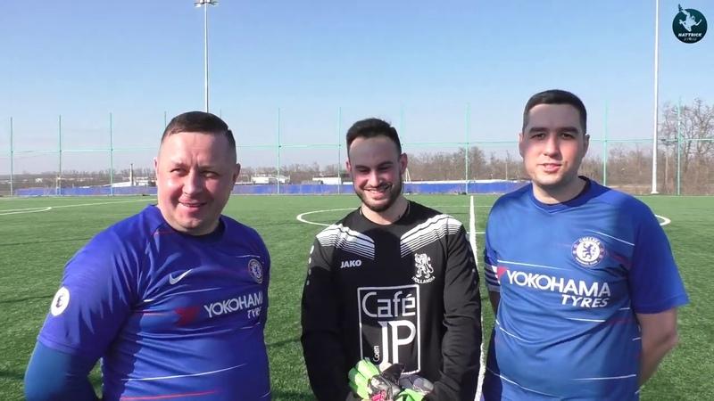 Интервью Chelsea 3 2 Nansy 1 тур