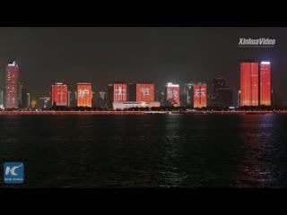 Иллюминация в Международный день медсестры на зданиях Ханчжоу