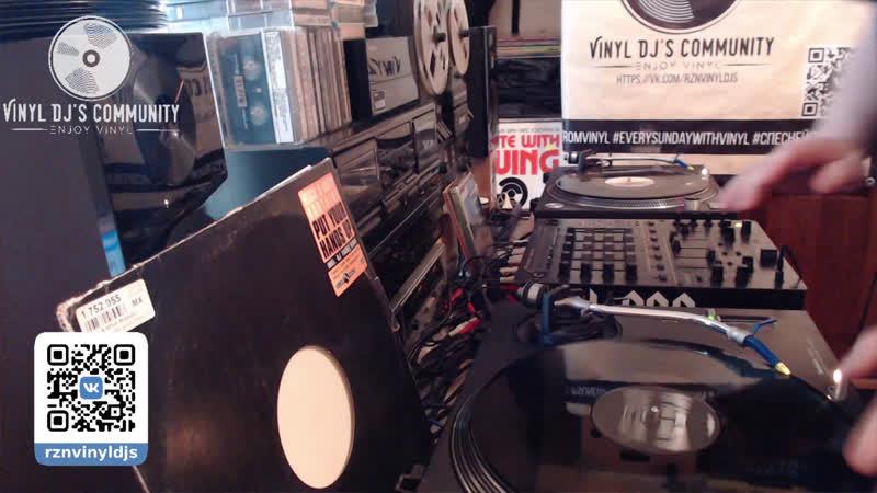 DJ BOB VINYL HOME (I LOVE TONKA) LIVE MIX 17.05.2020