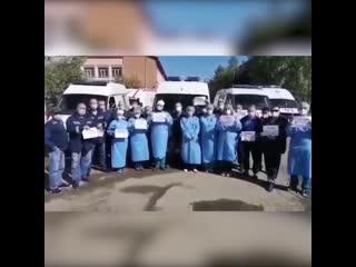 В Иркутске врачам скорой не выплатили президентские надбавки