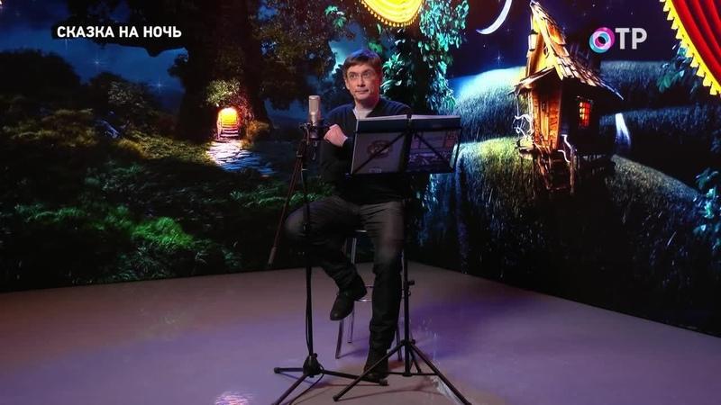 Сказка о золотом петушке Пушкинскую классику читает Владислав Копп