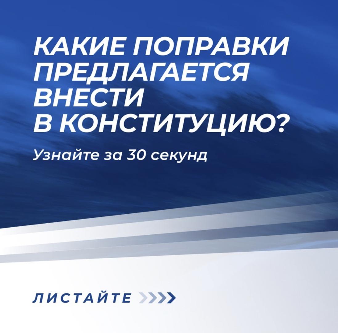 Голосование на участках проходит с 25 июня по 1 июля, при этом 1 июля – день Общероссийского голосования – объявлено выходным днём