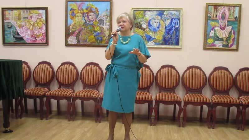 Людмила Гузина Москва-Санкт-Петербургмуз. В.Дробыш, сл.Лена Стюф