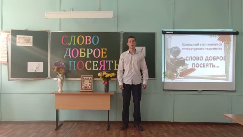 Коноплев Александр