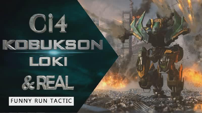 Ci4 vs Real FUNNY LOKI