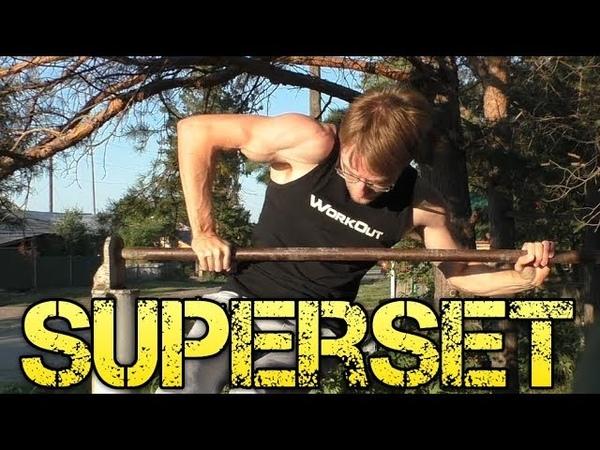 PULL UPS KING Andrey Kobelev Part 2 Superset