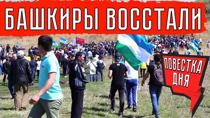 Венедиктов не колется, Новосибирск задыхается, Дегтярёв расслабляется