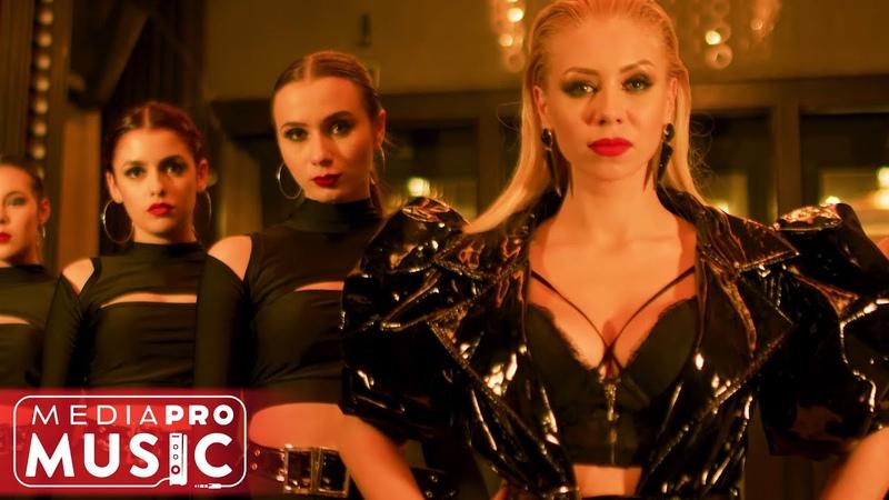 Andreea Ignat - Pe tocuri frantuzesti (Official Video)SEXI ♡ MUSIC
