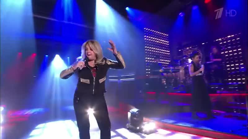Bonnie Tyler* и группа Фрукты Holding Out For A Hero Вечерний Ургант 12 02 2020