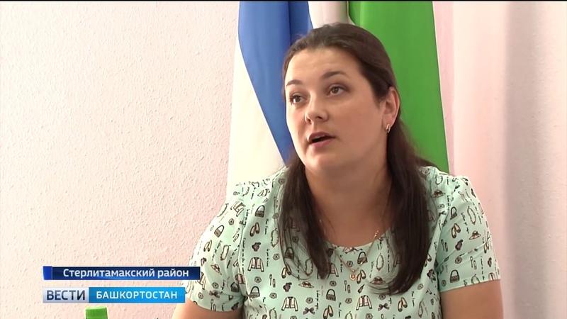 Депутат из Стерлитамака построил семейный бизнес на нелегальной добыче недр репортаж Вестей