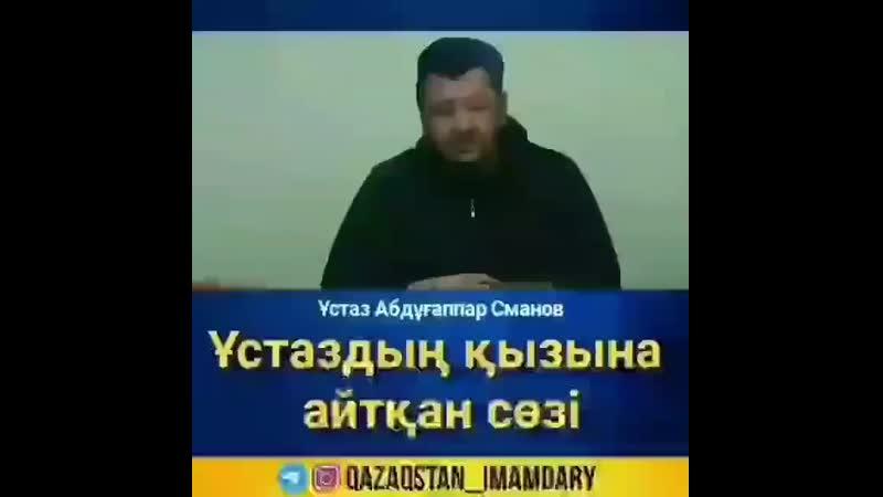 Kz kazmusic InstaUtility 00 CCNxpfFhS7z 11