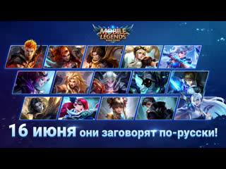 Трейлер: Как звучат голоса героев на русском