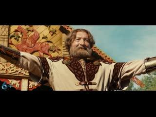 Трейлер фильма Последний богатырь: Корень зла  Россия 1
