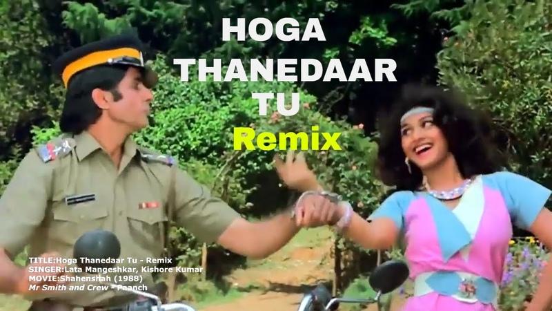 Hoga Thanedaar Tu Shahenshah 1988 - Remix