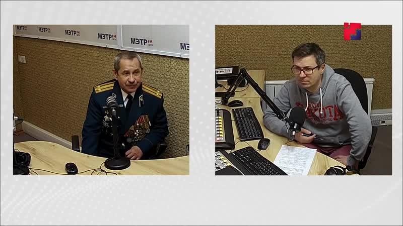 На одной волне телеверсия участник боевых действий в Афганистане Вячеслав Евдокимов