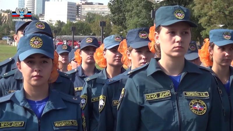 Курсанты Академии гражданской защиты МЧС ДНР приняли присягу