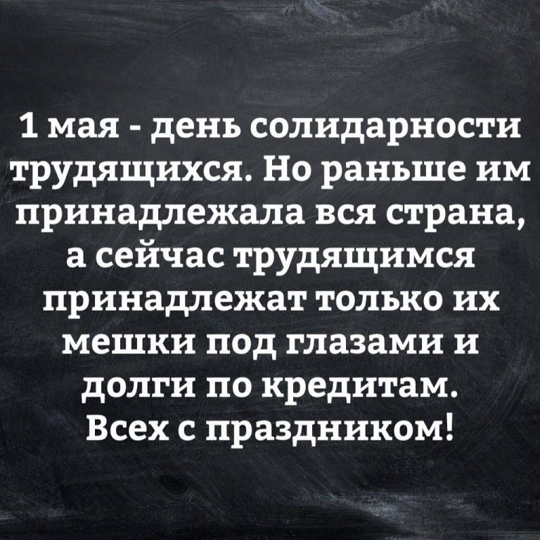 https://sun1-29.userapi.com/c7005/v7005523/4d322/mMXsXri2L3A.jpg