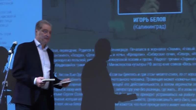 Прокошинская премия 2014 - Награждение лауреатов,