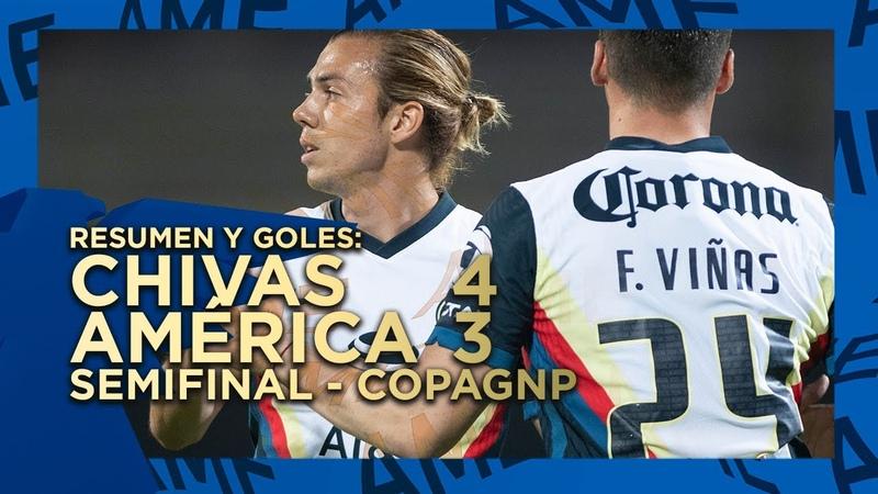 Resumen y goles | Chivas 4-3 América | Semifinal Copa GNP por México | CU