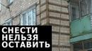 Снести нельзя оставить. Аварийные дома на улице Полбина в Засвияжском районе Ульяновска