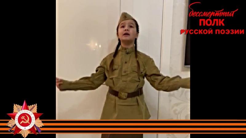 Булат Окуджава До свидания мальчики читает Полина Сорокина 9 лет г Псков