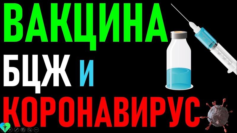 Россияне более стойкие к Коронавирусу ученые пояснили почему Коронавирус в России не пройдет