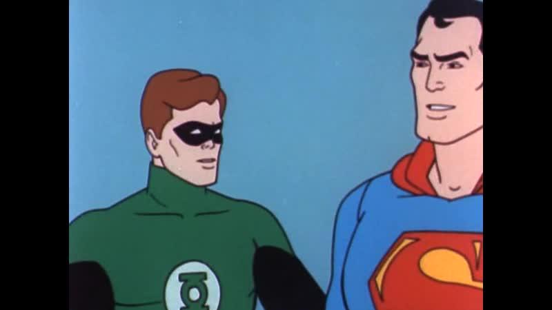 Приключения супергероев Лига Справедливости 1967