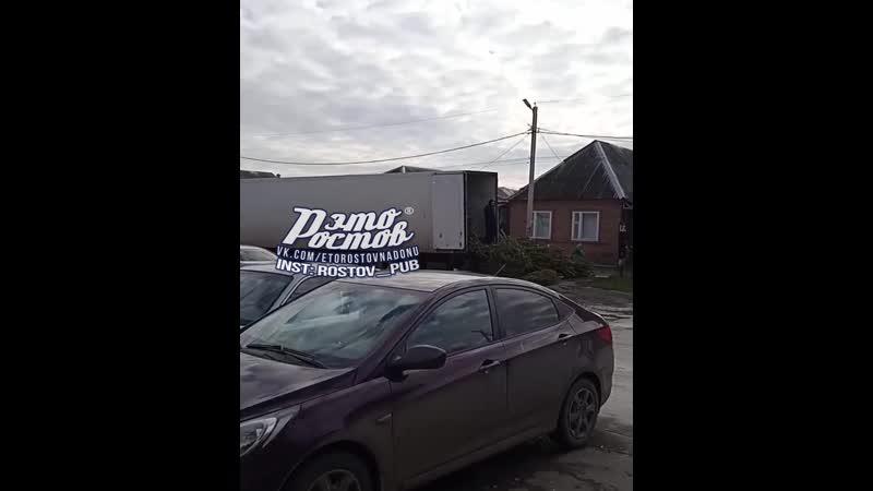 Ёлочный базар появился в Батайске 25 11 20 Это Ростов на Дону