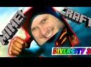 FROST Я СТАЛ НОВЫМ СУПЕРМЕНОМ \\ Diversity 3 Элитры Выживание 5