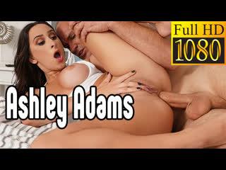 Ashley Adams АНАЛ Секс со зрелой мамкой секс порно эротика sex porno milf brazzers anal blowjob milf anal секс инцест трахнул