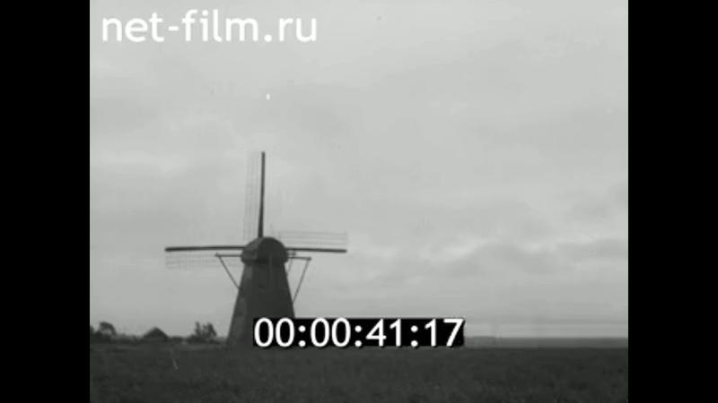 1967г. Старая Русса. легенда о городе. Новгородская обл