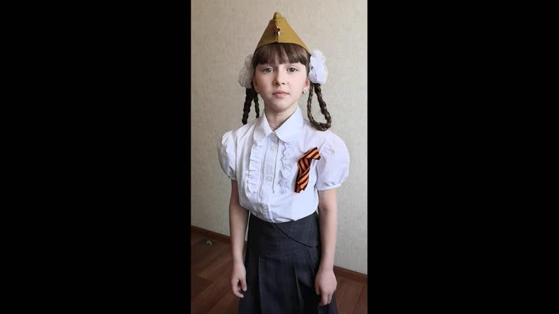 75словПобеды Баркова Елизавета БиблиоНочь2020 в Кондрово