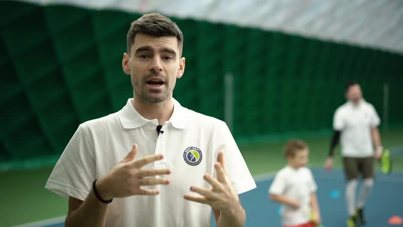 Школа большого тенниса Кинг Корт